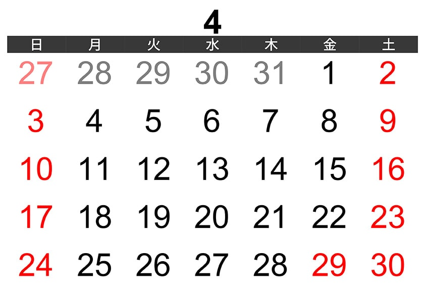 営業カレンダー 今月