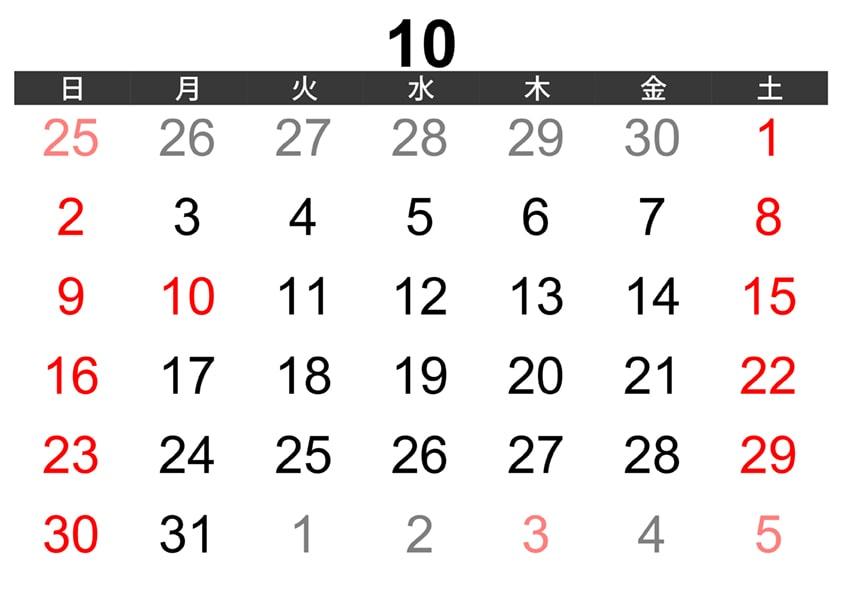 営業カレンダー 来月